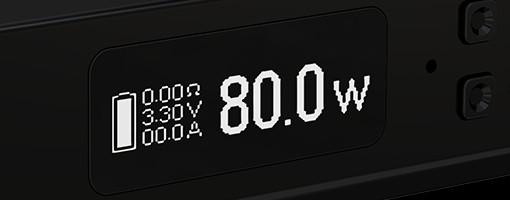 écran box Ikuu i80